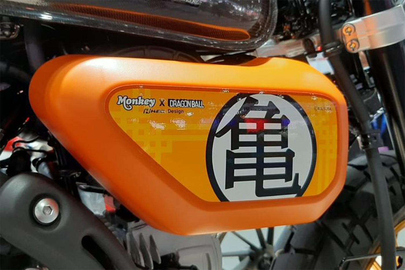 honda-monkey-dragon-ball-2.jpg