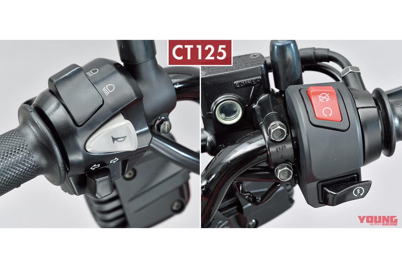 honda-ct125-2020-10.jpg