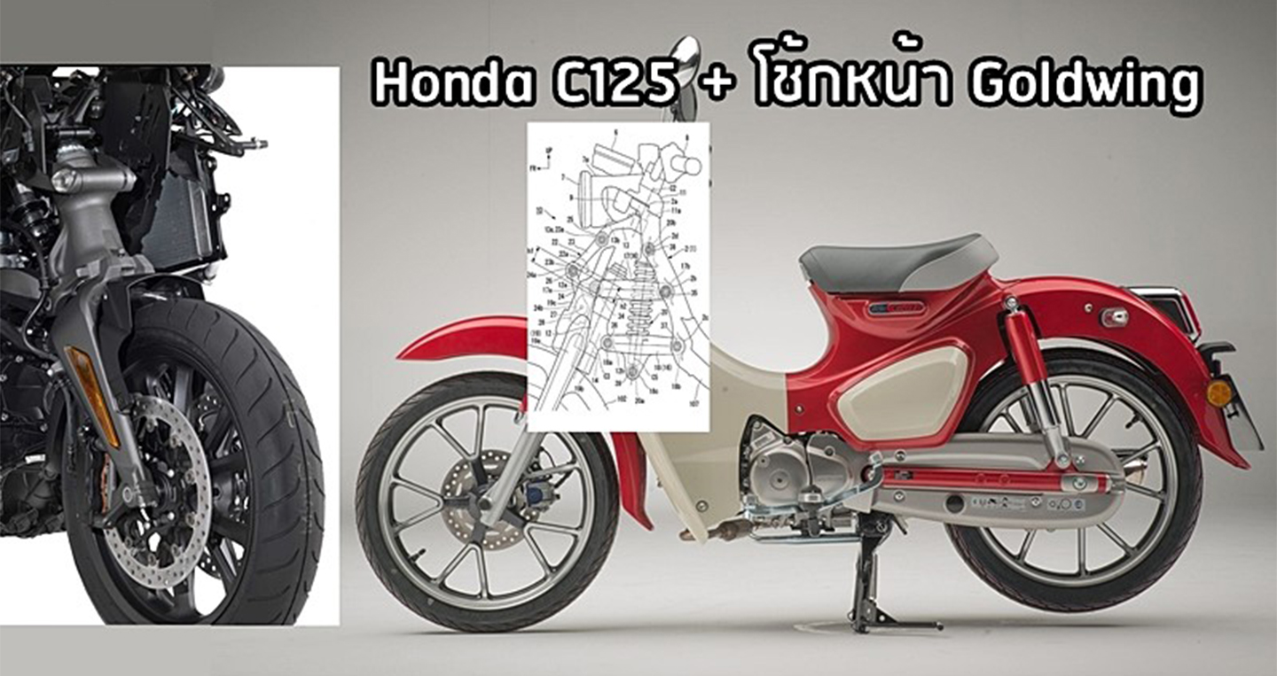 honda-hossack-suspension-patented-3.jpg