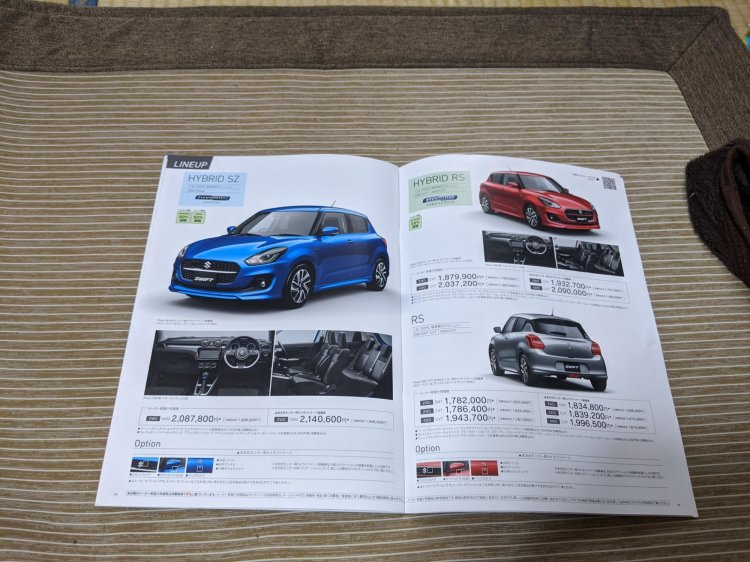2020-maruti-swift-facelift-leak-3710.jpg