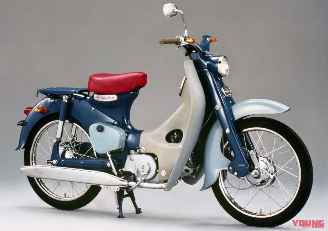 super-cub-c100-tham-khao-duoc-phat-hanh-vao-nam-1958.jpg