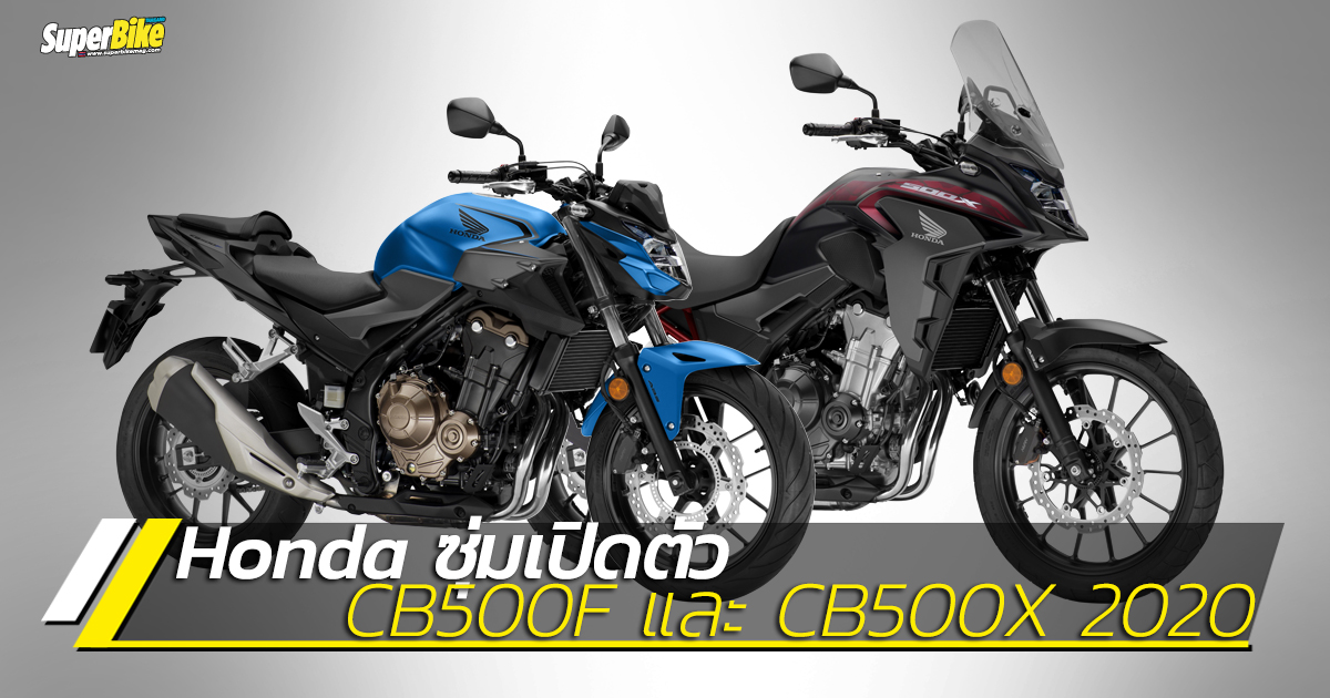 cb500f-2020-cb500x-2020.jpg