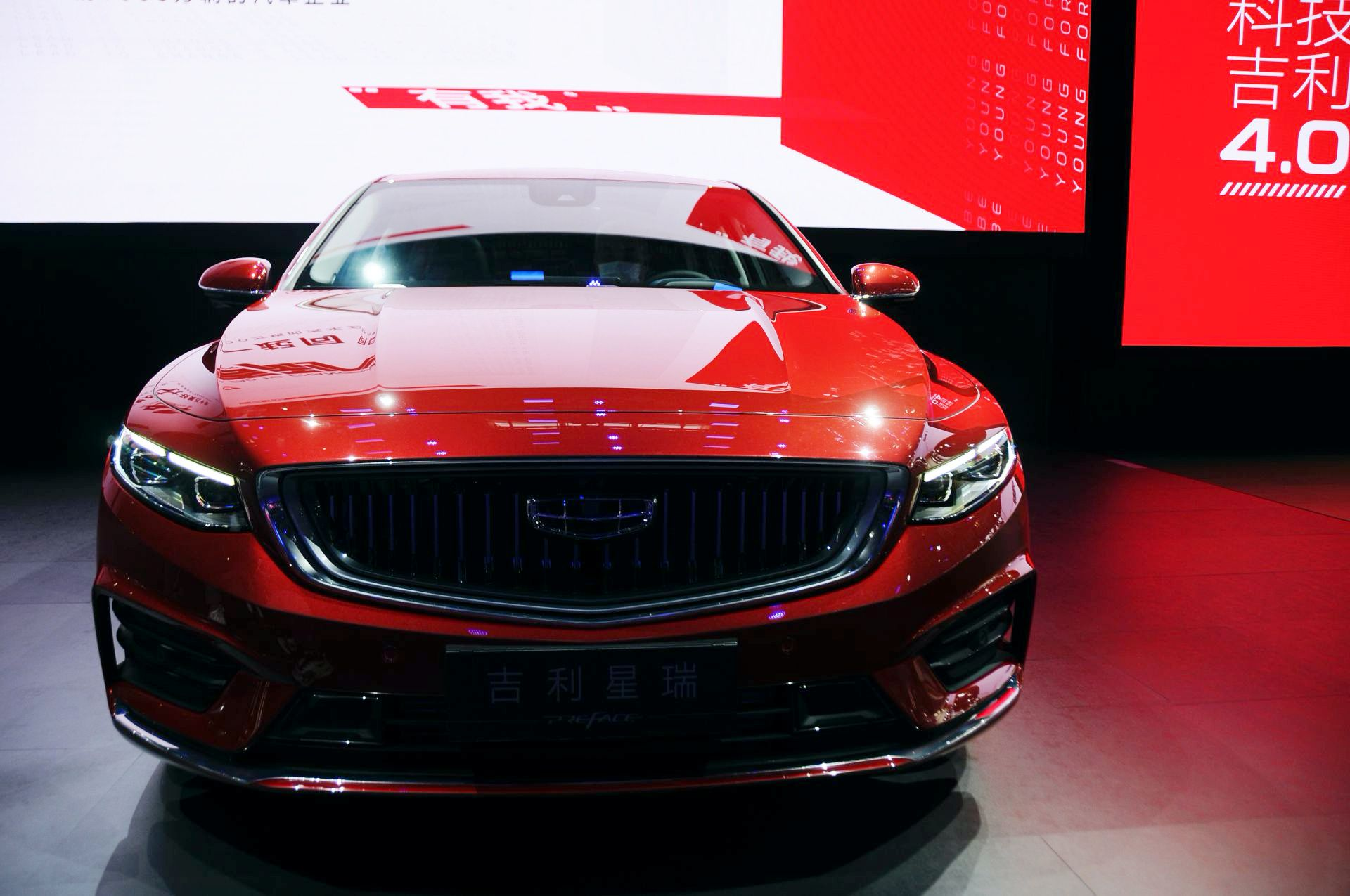 2021-Geely-Preface-aka-Xing-Rui-at-the-2020-Beijing-Auto-Show-1-1.jpg