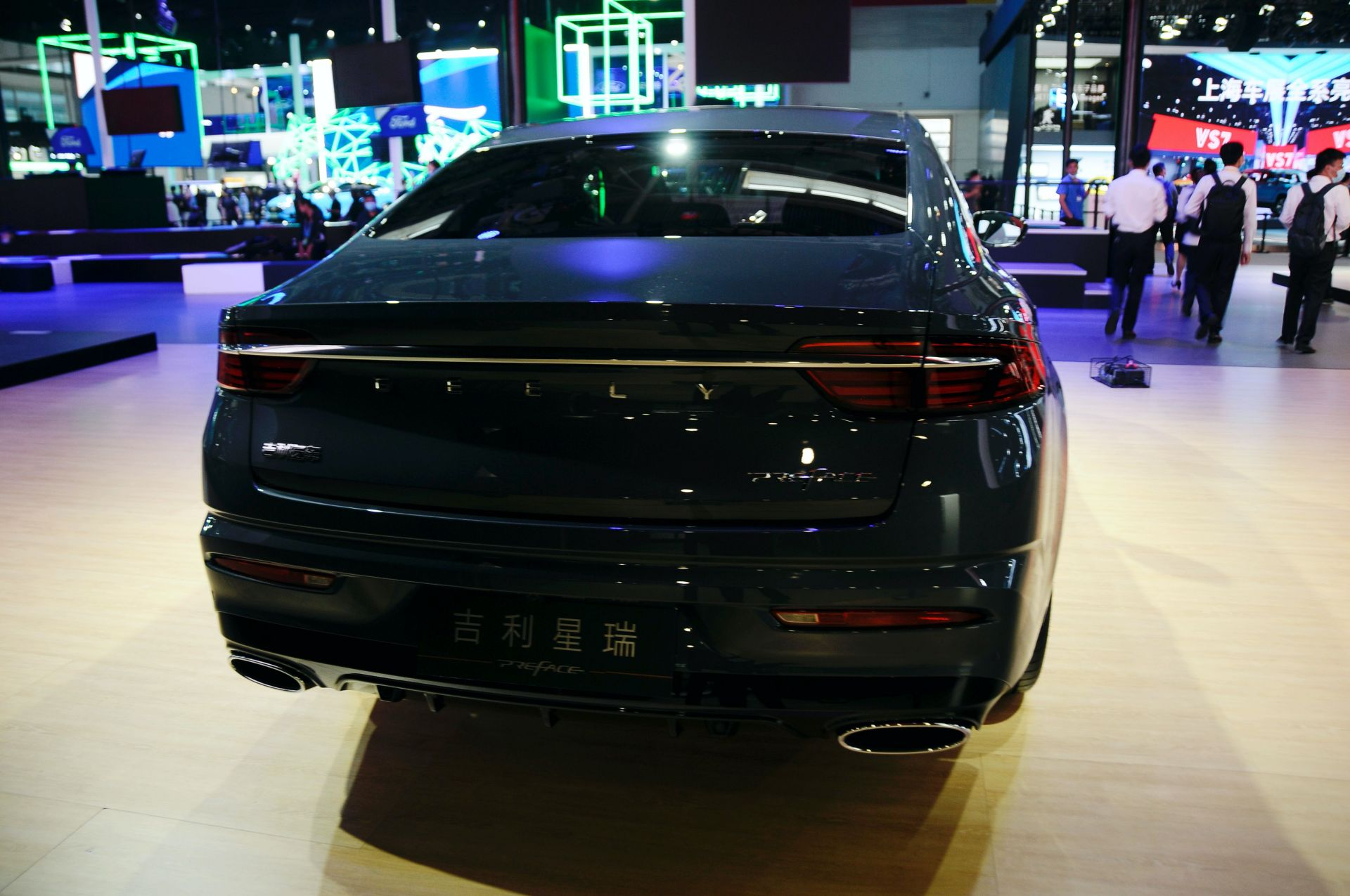 2021-Geely-Preface-aka-Xing-Rui-at-the-2020-Beijing-Auto-Show-7.jpg