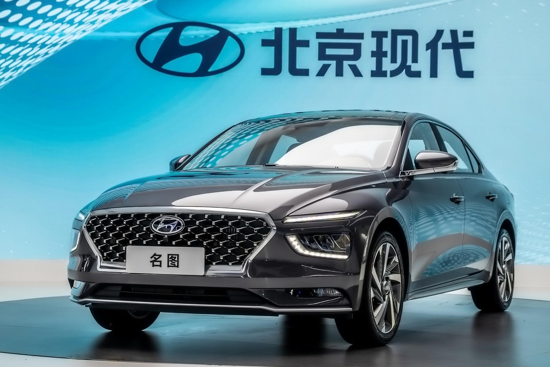 Hyundai Mistra 2021 ra mắt, thiết kế độc quyền cho Trung Quốc 2021-hyundai-mistra-2.jpg