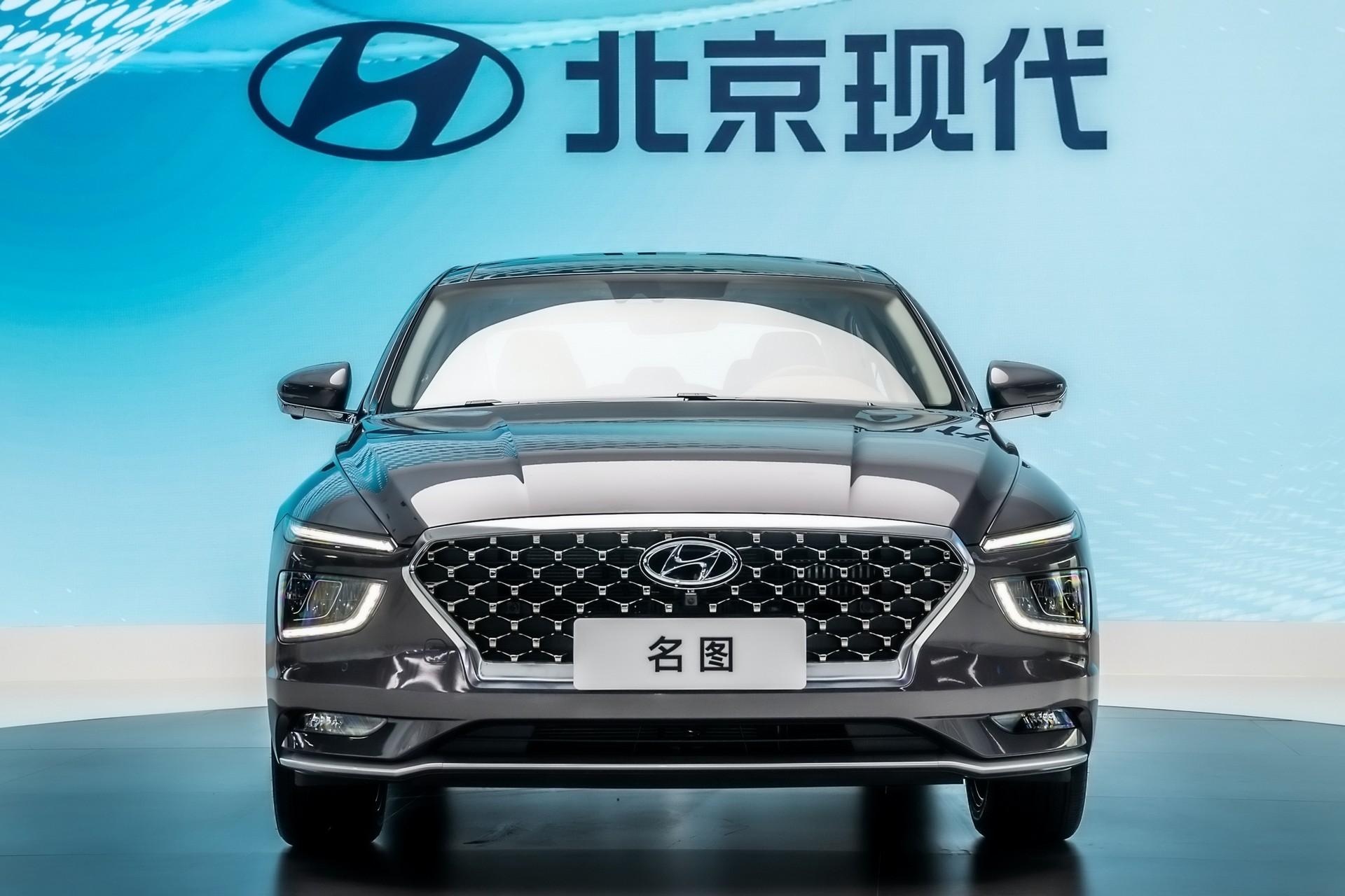 Hyundai Mistra 2021 ra mắt, thiết kế độc quyền cho Trung Quốc 2021-hyundai-mistra-3.jpg
