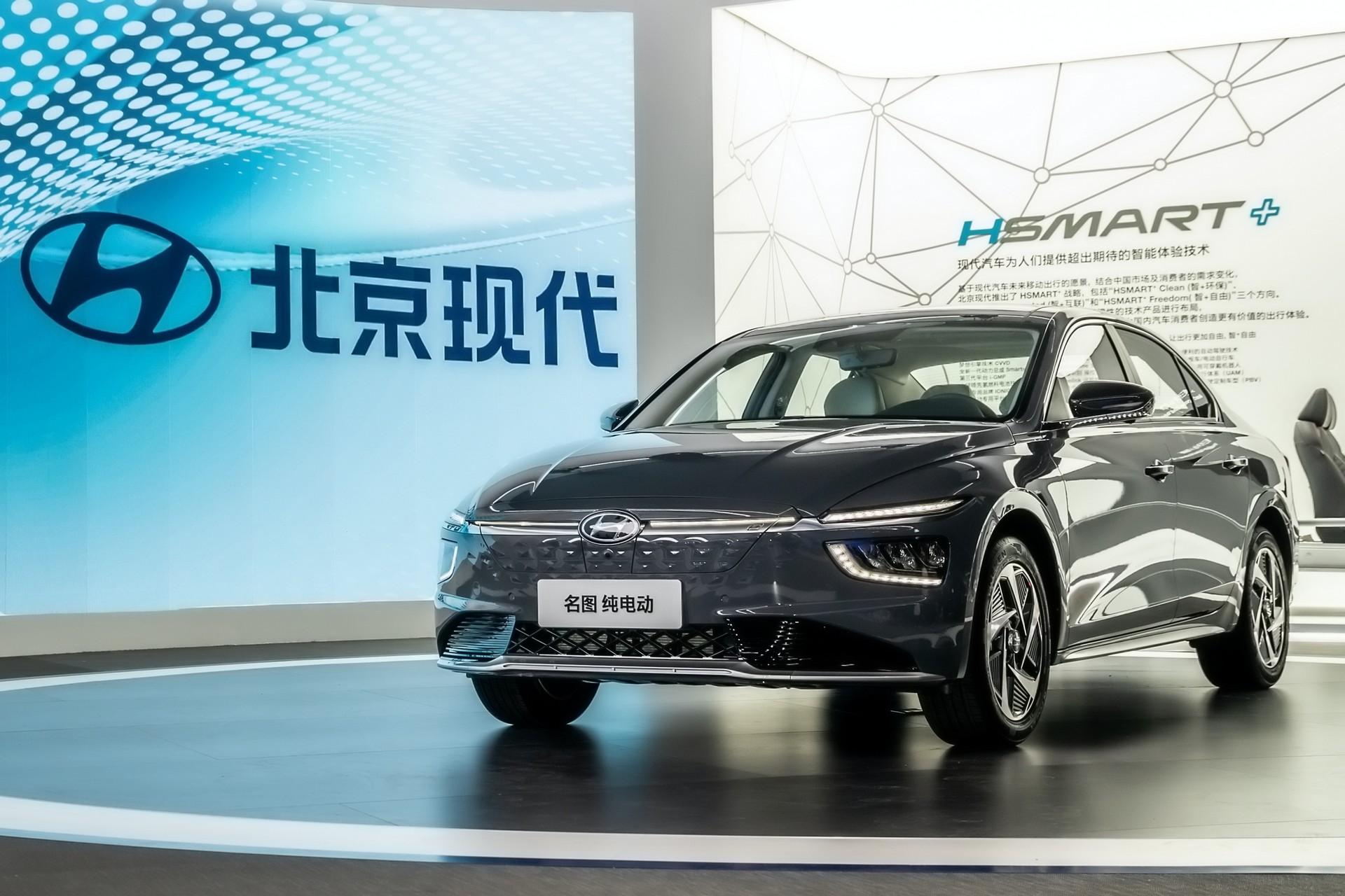Hyundai Mistra 2021 ra mắt, thiết kế độc quyền cho Trung Quốc 2021-hyundai-mistra-5.jpg