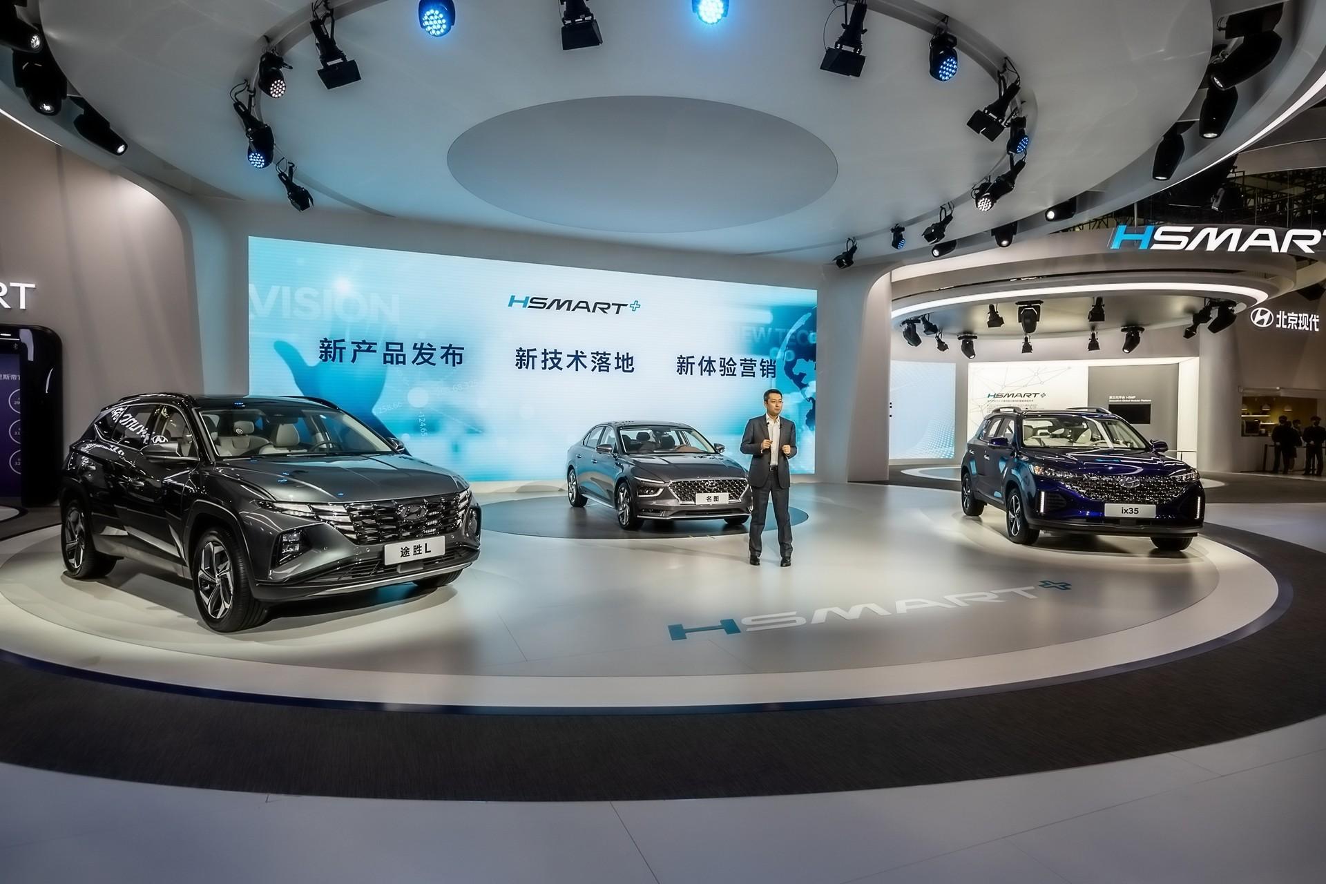 Hyundai Mistra 2021 ra mắt, thiết kế độc quyền cho Trung Quốc 2021-hyundai-mistra-6.jpg