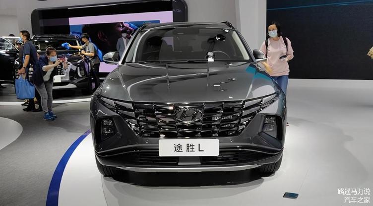 Cận cảnh Hyundai Tucson 2022 bản Trung Quốc với màn hình 'siêu khủng' hyundai-tucson-l-china-6.jpeg