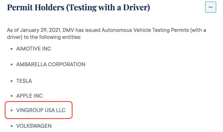 VinFast được cấp phép thử nghiệm xe điện tự hành tại California, Mỹ anh-2.jpg