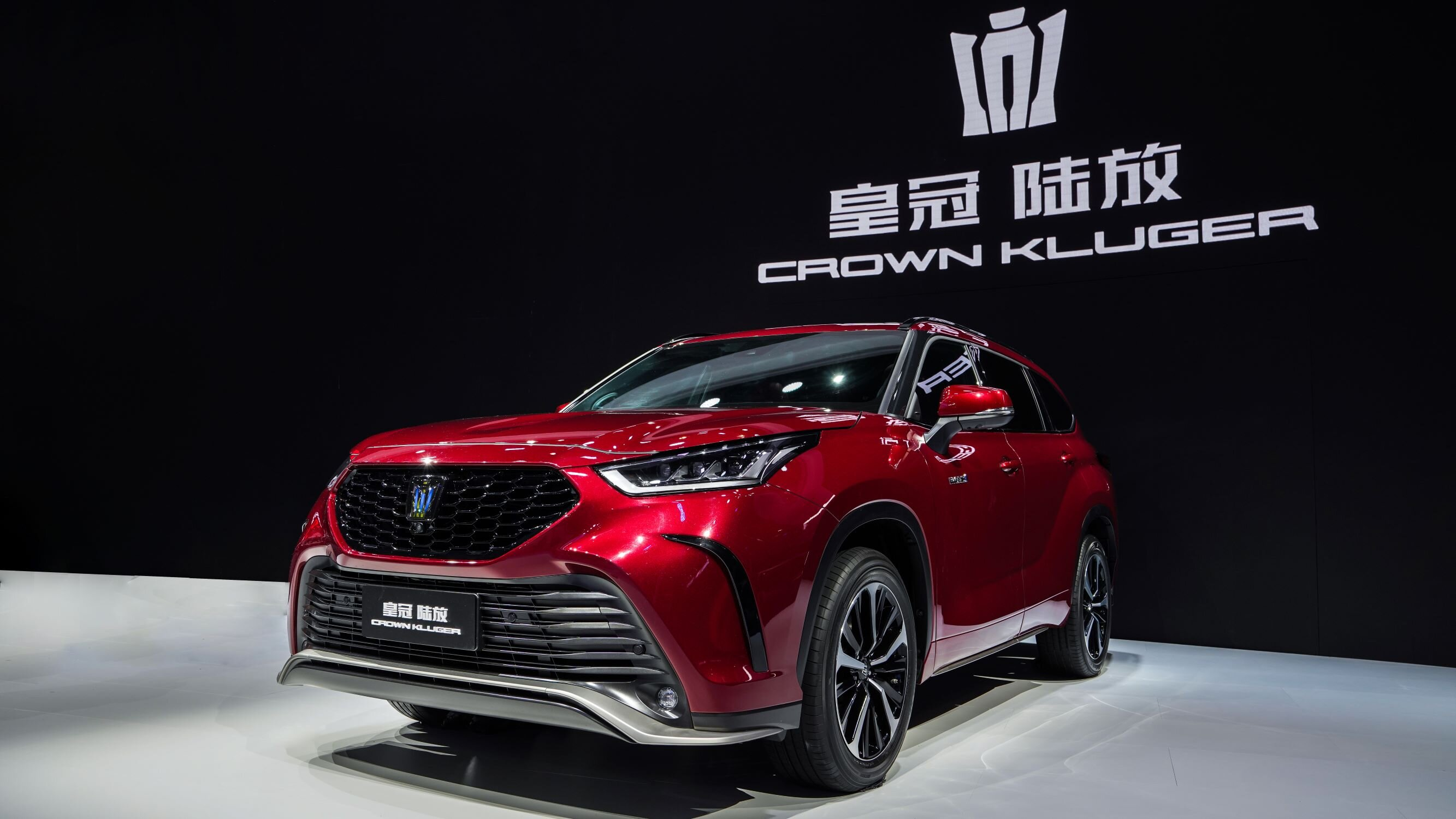 Cận cảnh Toyota Crown phiên bản SUV tại triển lãm Thượng Hải 2021 toyota-crown-kluger-2.jpg