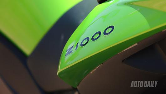 Kawasaki Z1000 – Cuốn hút mọi ánh nhìn - 3