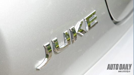 """Nissan Juke 2012 - SUV """"nhỏ"""" phá cách - 3"""