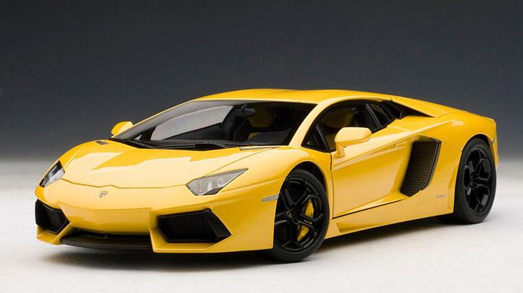 "Lamborghini Aventador phiên bản ""thu nhỏ"""