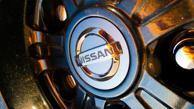 Nissan GT-R Track Edition 2014