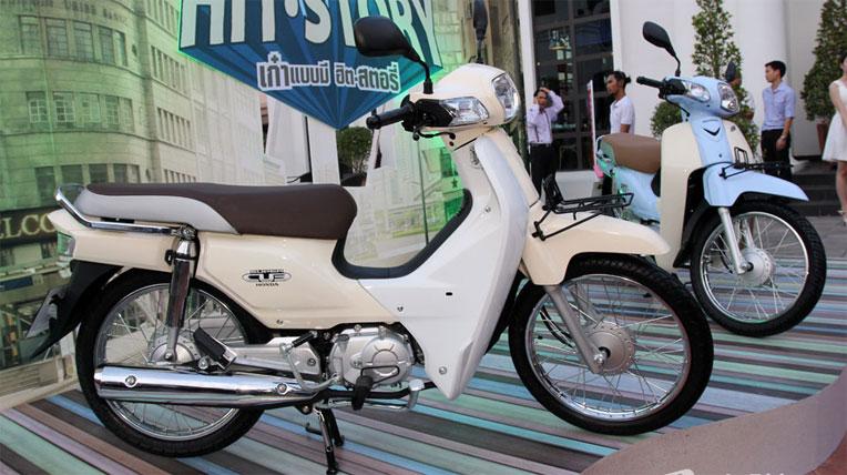Honda Dream Super Cup 2013