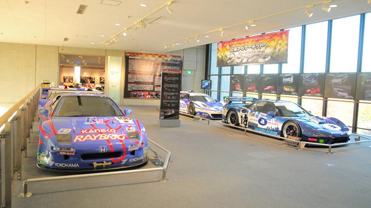 Honda Museum